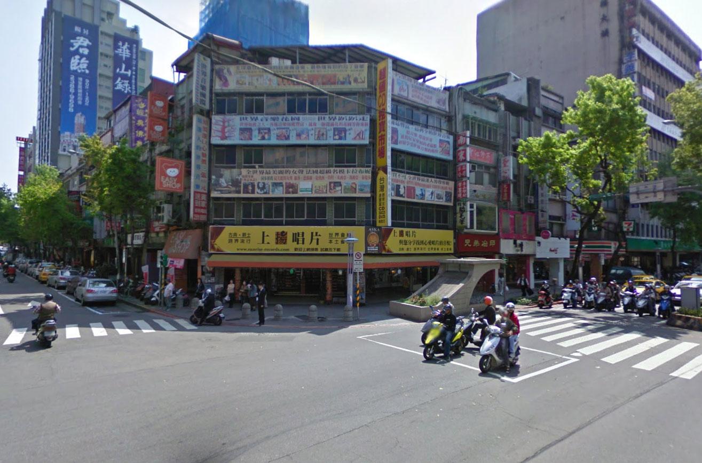 Claude Closky, Screen Shot, 台灣Taipei City Jhongshan  District台1甲線 / 民生東路一段 / 民生西路
